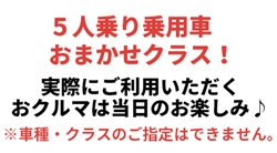 ニッポンレンタカー、長野駅東口営業所、【全国早割7】7日前の予約で最大20%割引キャンペーン!