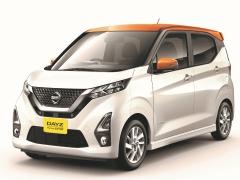 日産レンタカー、神戸空港カウンター(送迎)、【近畿限定】AUTUMN SALE♪ 技術の日産車が30%OFF!